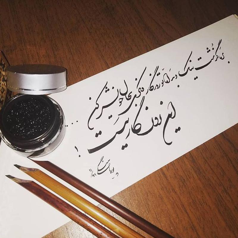 مهارت و هنر خوشنویسی با قلم
