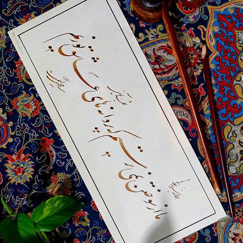 شکوفاییی خوشنویسی با قلم