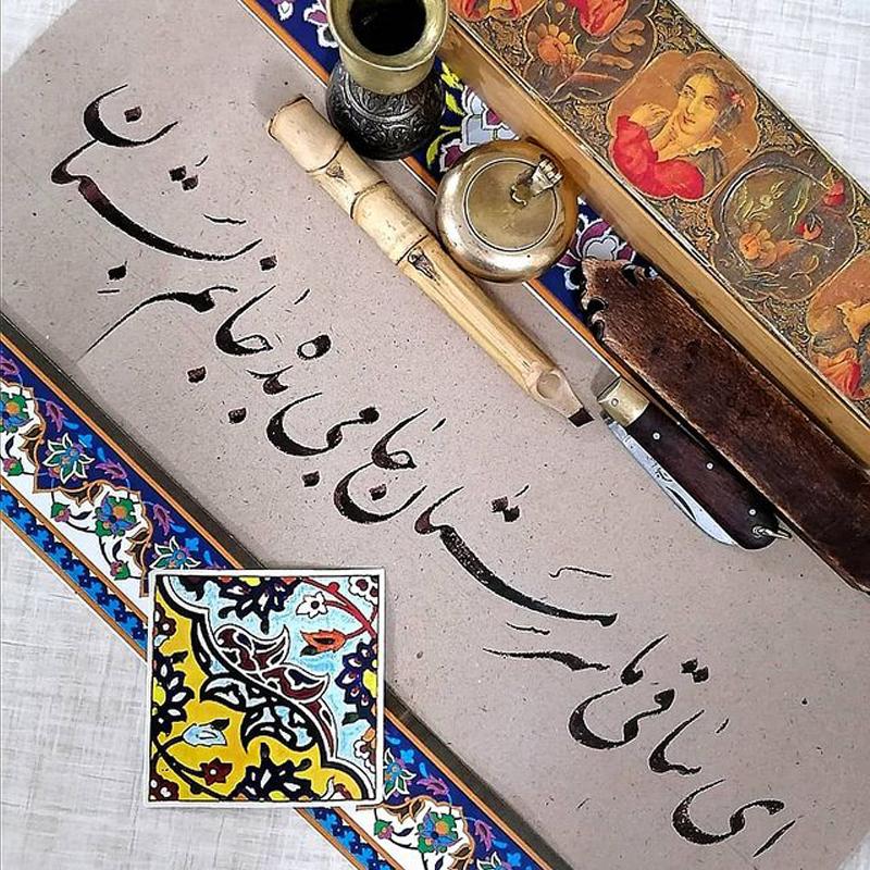 ابزارهای خوشنویسی با قلم