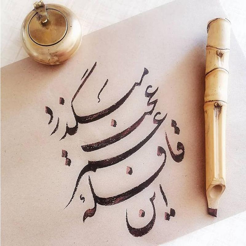 شکل گیری خوشنویسی با قلم در ایران