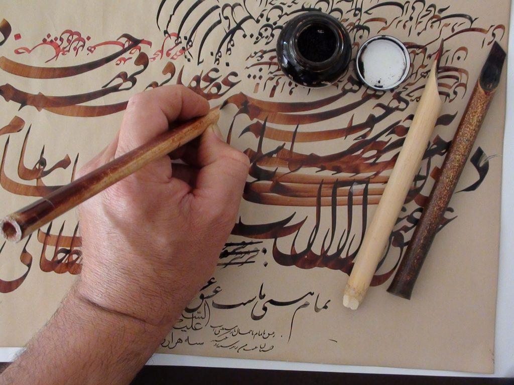 خوشنویسی با قلم نی