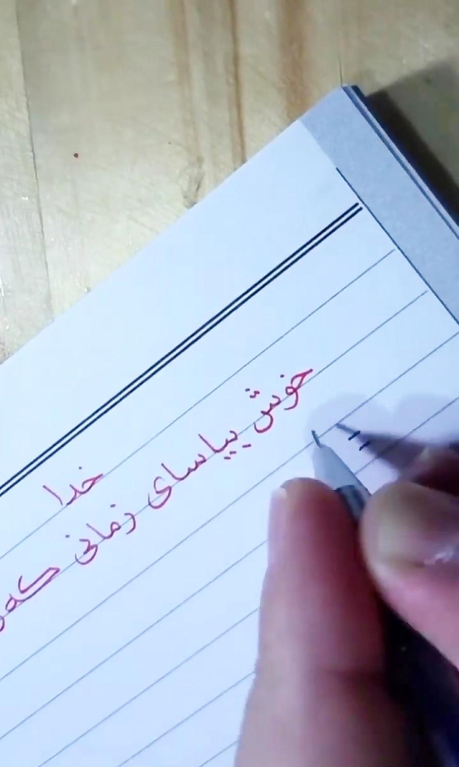 کلاس خوشنویسی با خودکار به روش نسخ