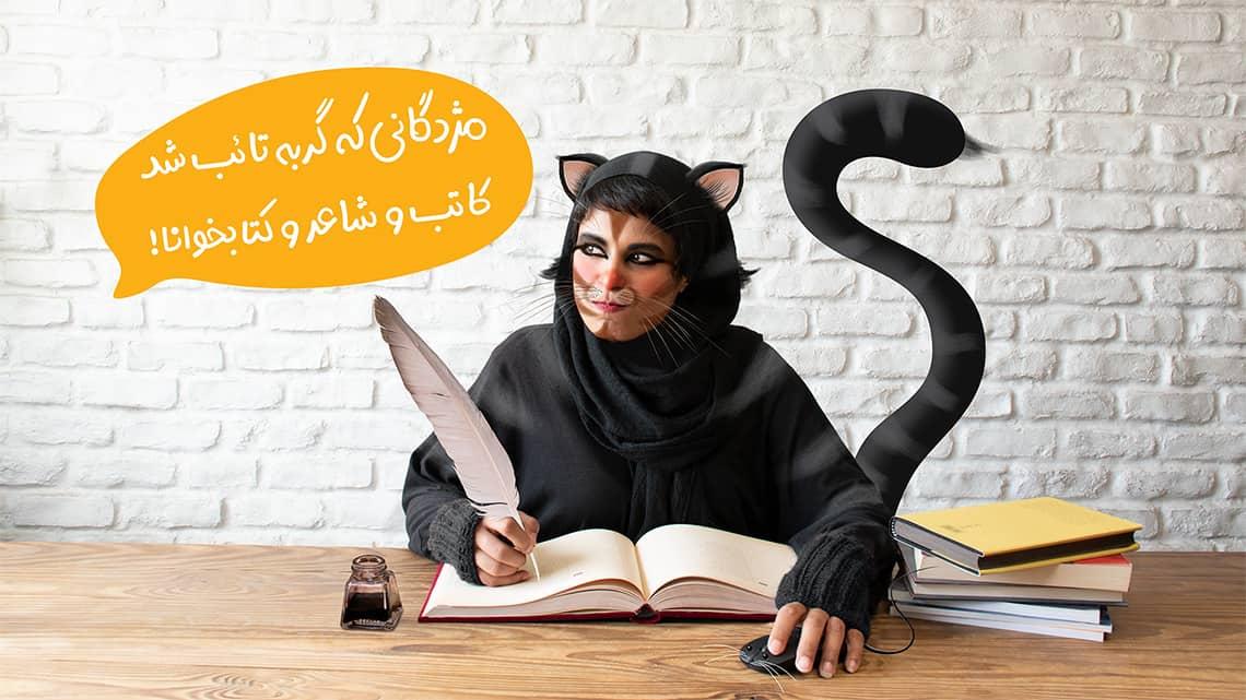 طنز کلامی و شخصیت پردازی در داستان